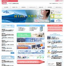 イワタニ山陽株式会社