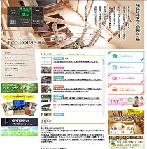 エコハウス岡山株式会社